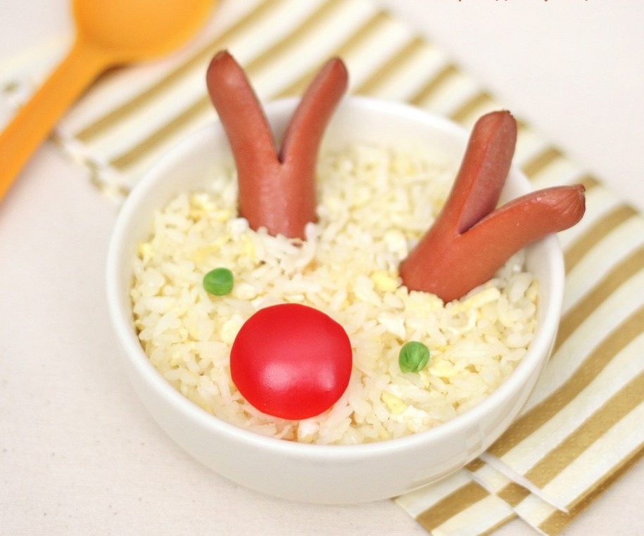 Easy to Make Reindeer Shaped Rice Dish