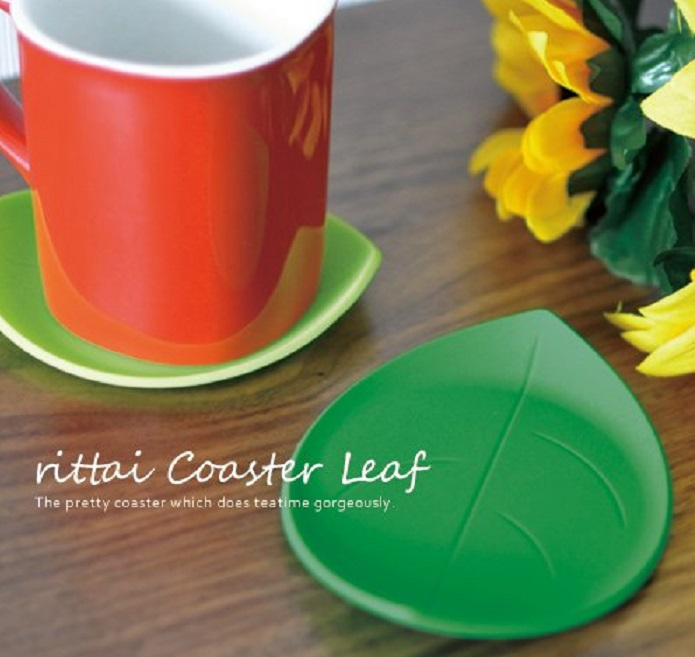 Leaf Shaped Coaster