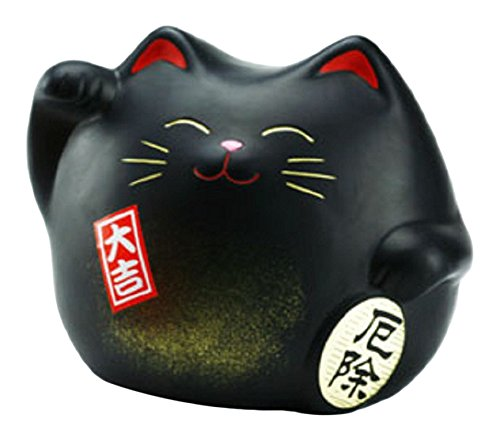 Black Chinese Lucky Cat Piggy Bank