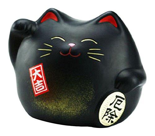 Black Chinese Lucky Cat Piggy Bank